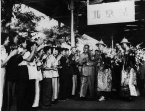 הדלאי לאמה בבייג'ין, 1954