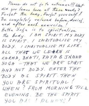 מכתב שקיבלתי מיסודיאן